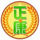 河南正康粮油有限公司
