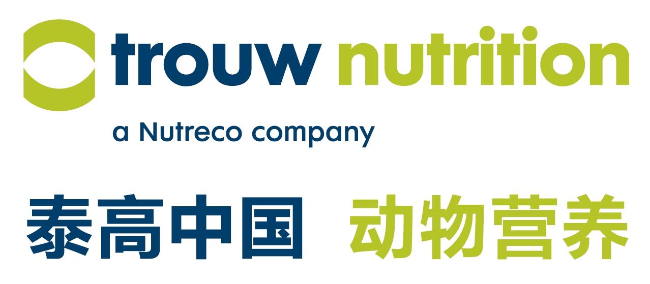 泰高营养科技(北京)有限公司