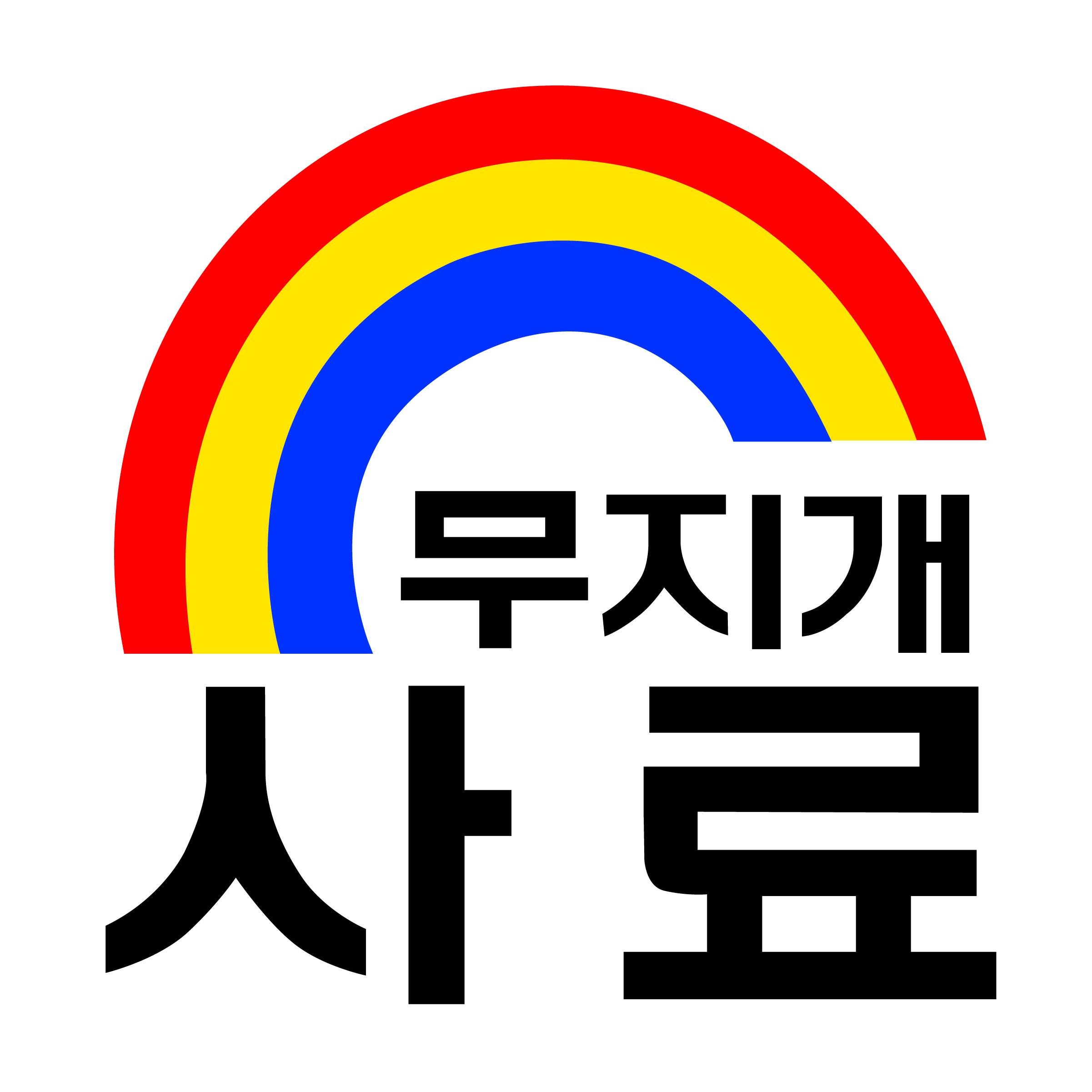 青岛彩虹饲料有限公司