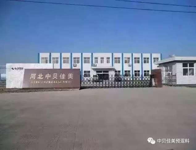 石家庄兴牧饲料贸易有限公司