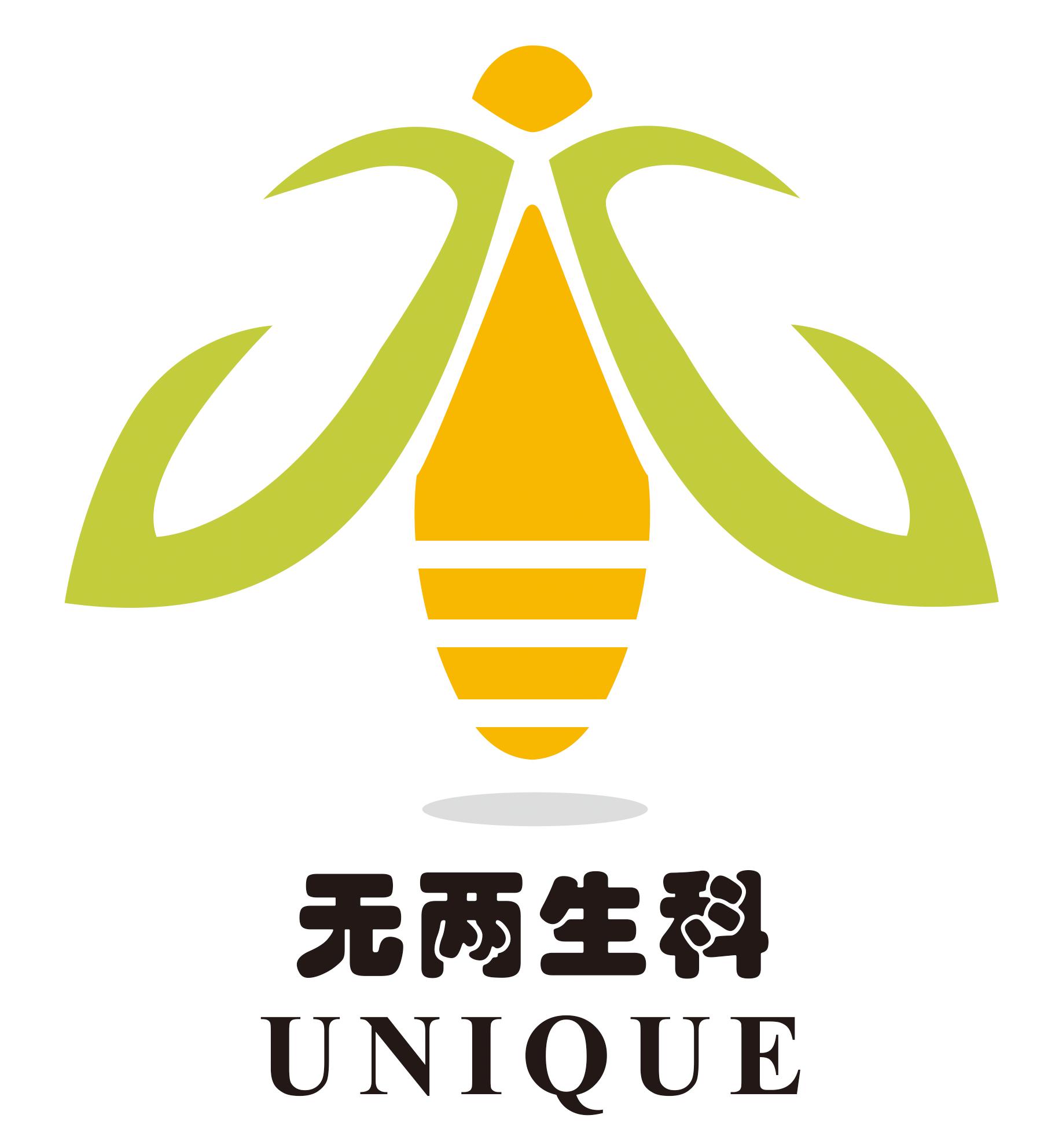 广州无两生物科技有限公司